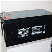 LEOPARD/美洲豹蓄电池HTS12-200型号/参数