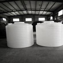 5立方灭藻剂储水箱化工氢氧化钠储水桶