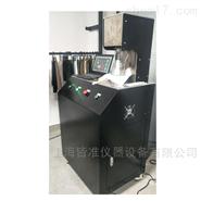 熔喷布 防护口ZHAO过滤效率检测设备