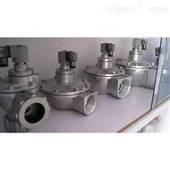 电磁脉冲阀DWF-Z企业制造商生产商供应商