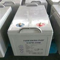 6-GFM-200M南都蓄电池6-GFM-F系列销售