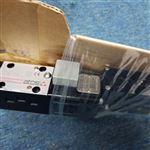 DHA-0713/M防爆电磁阀ATOS特价供应