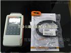 鐵素體含量檢測儀器