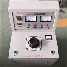 廠家推薦DY-100KV交直流高壓試驗變壓器