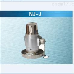 NJ-J柯力扭矩傳感器寧波稱重系統廠家