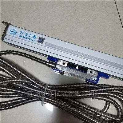 3米光柵尺