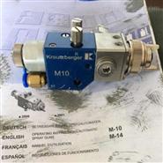 Krautzberger 喷枪压缩空气隔膜泵
