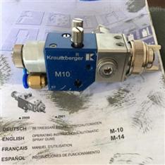 Krautzberger  自动喷枪产品的操作方式