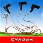 高低压电缆分支箱专用接地线使用方法