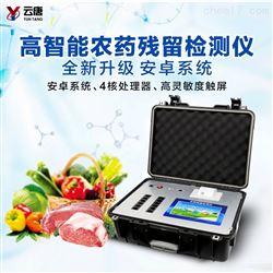 YT-BN12蔬菜农药残留检测仪器多少钱