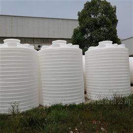 平底立式10吨塑料储罐