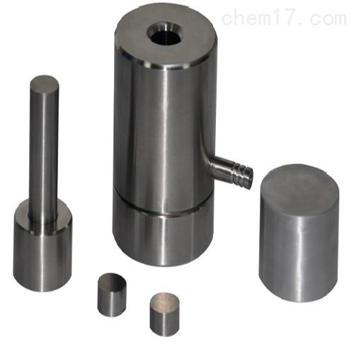 Φ7-14mm普通圆柱形模具