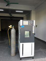 ZT-CTH-80A二氧化硫腐蚀试验箱