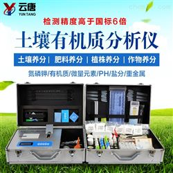 YT-FYJ肥料有机质检测设备