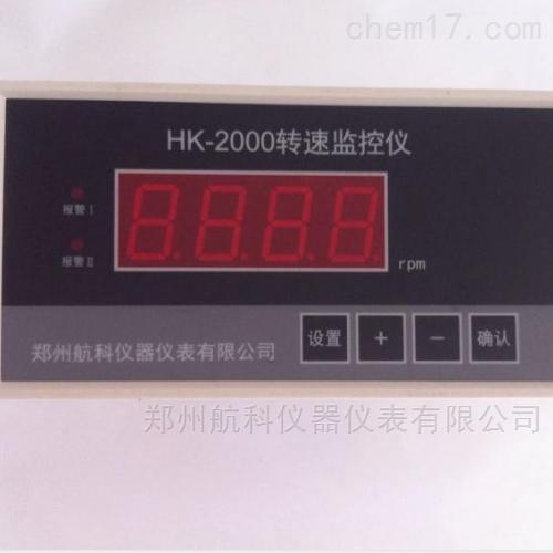 HY-3V碎煤机电机智能振动监控保护仪