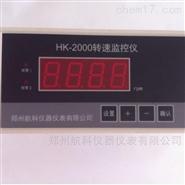 VRS2000A7转速监测仪