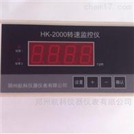 HY-3SEF智能转速监控保护仪