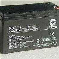 KS7-12凯鹰铅酸蓄电池KS系列
