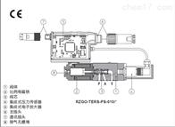 现货ATOS比例减压阀RZGO-A-033/210配放大器