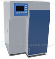 SIM-T30UV超纯水器(自来水为水源)