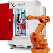 XRH 111 X射线检测系统