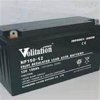 NP150-12威扬蓄电池NP150-12批发