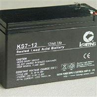 KS7-12凯鹰蓄电池全国包邮