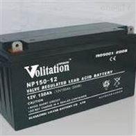 12V150AH威杨蓄电池NP150-12全国包邮
