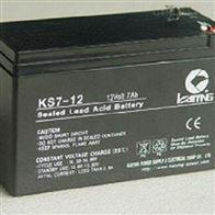 KS7-12凯鹰蓄电池全新正品