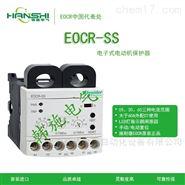 EOCRSS-05S 施耐德 电子式马达式保护器