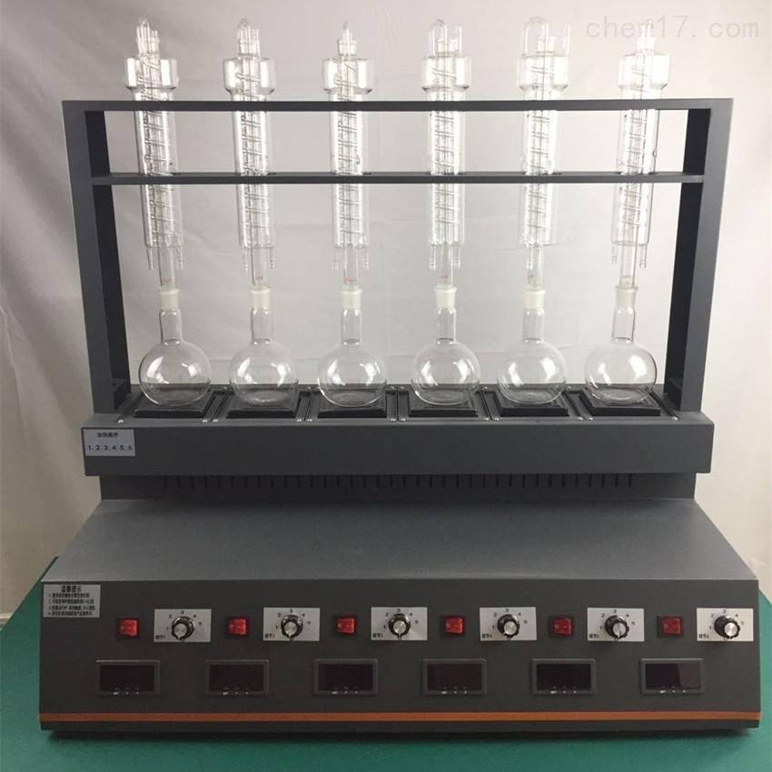 南京一体化蒸馏仪CYZL-6C多功能蒸馏装置