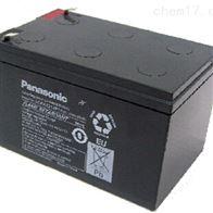 LC-WTP127R2T松下蓄电池LC-W系列含税运