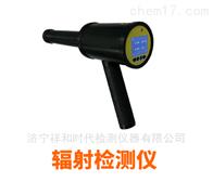 XHSX6000型х-γ辐射剂量率仪,环境辐射检测仪