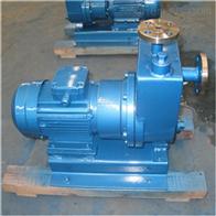 ZCQ不锈钢自吸式磁力驱动泵