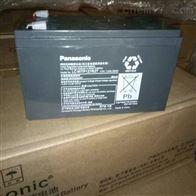 LC-RA127R2T1松下蓄电池LC-R系列全新报价