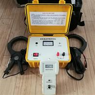 ZD9601BD带电电缆识别仪