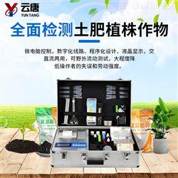 YT-HA水溶肥检测仪厂家