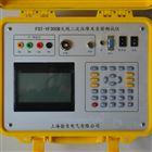 YW-ECY二次压降-负荷测试仪低价销售