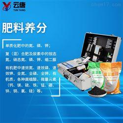 YT-TG02高智能土壤养分测试仪厂家