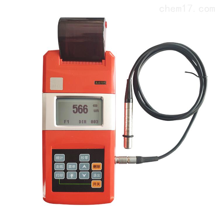 原装时代times2601针式打印型涂层测厚仪