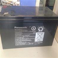 LC-PA1216ST1松下蓄电池LC-P系列全国包邮