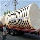40吨工业废水储罐