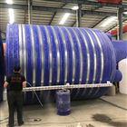 15吨工业废水储罐