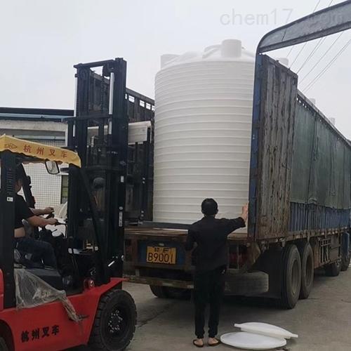 5吨速凝剂储存罐厂家