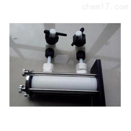 紫外气体分析仪