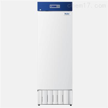实验冷藏实验室冷藏箱冷藏柜