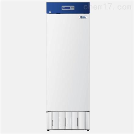 实验室冷藏箱冷藏柜