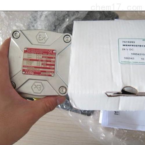 美国进口ASCO电磁阀SCG551A018MS原装订购优惠