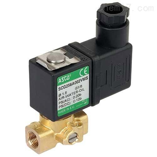 美国进口ASCO双电控电磁阀代理商