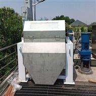 HCMag磁絮凝一体化设备原理